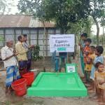 Brunnen BKS767 Blog   Help Dunya e.V.
