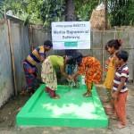 Brunnen BKS771 Blog   Help Dunya e.V.