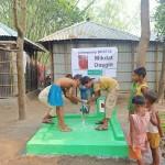 Brunnen BKS772 Blog | Help Dunya e.V.