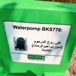 Brunnen BKS776 Blog | Help Dunya e.V.