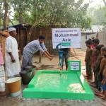 Brunnen BKS794 Blog | Help Dunya e.V.