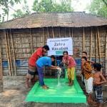 Brunnen BKS797 Blog   Help Dunya e.V.
