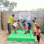 Brunnen BKS799 Blog   Help Dunya e.V.