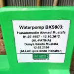 Brunnen BKS803 Blog   Help Dunya e.V.