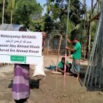 Brunnen BKS808 Blog | Help Dunya e.V.