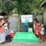 Brunnen BKS810 Blog   Help Dunya e.V.