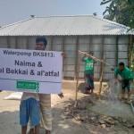 Brunnen BKS813 Blog   Help Dunya e.V.