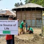 Brunnen BKS818 Blog   Help Dunya e.V.