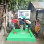 Brunnen BKS844 Blog | Help Dunya e.V.