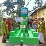 Brunnen BGS224 Blog | Help Dunya e.V.