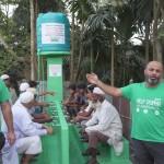 Brunnen BGS229 Blog | Help Dunya e.V.