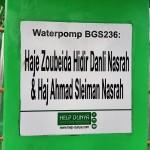 Brunnen BGS236 Blog   Help Dunya e.V.