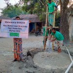 Brunnen BGS239 Blog   Help Dunya e.V.