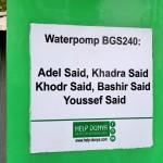 Brunnen BGS240 Blog   Help Dunya e.V.