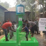 Brunnen BGS246 Blog | Help Dunya e.V.