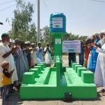 Brunnen BGS250 Blog | Help Dunya e.V.