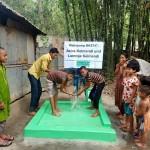 Brunnen BKS747 Blog | Help Dunya e.V.