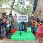 Brunnen BKS582 Blog   Help Dunya e.V.