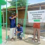 Brunnen BGS299 Blog   Help Dunya e.V.