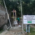 Brunnen BGS300 Blog   Help Dunya e.V.