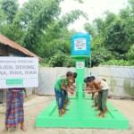 Brunnen BGS310 Blog | Help Dunya e.V.