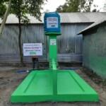 Brunnen BGS316 Blog   Help Dunya e.V.