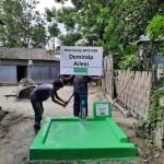 Brunnen BKS1008 Blog | Help Dunya e.V.