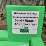 Brunnen BKS1027 Blog   Help Dunya e.V.