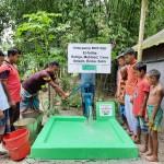 Brunnen BKS1028 Blog   Help Dunya e.V.