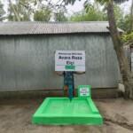 Brunnen BKS1034 Blog | Help Dunya e.V.