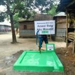 Brunnen BKS1043 Blog | Help Dunya e.V.