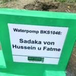 Brunnen BKS1046 Blog   Help Dunya e.V.