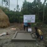 Brunnen BKS1056 Blog | Help Dunya e.V.