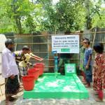 Brunnen BKS936 Blog | Help Dunya e.V.