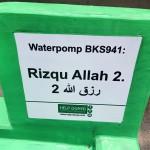 Brunnen BKS941 Blog | Help Dunya e.V.