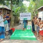 Brunnen BKS943 Blog   Help Dunya e.V.