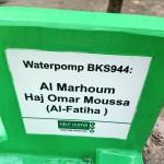 Brunnen BKS944 Blog   Help Dunya e.V.