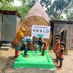 Brunnen BKS945 Blog | Help Dunya e.V.