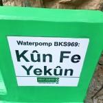 Brunnen BKS969 Blog   Help Dunya e.V.
