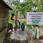 Brunnen BKS971 Blog | Help Dunya e.V.