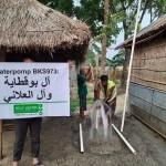 Brunnen BKS973 Blog | Help Dunya e.V.