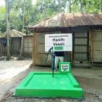 Brunnen BKS974 Blog | Help Dunya e.V.