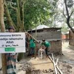 Brunnen BKS976 Blog   Help Dunya e.V.