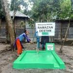 Brunnen BKS980 Blog | Help Dunya e.V.
