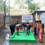 Brunnen BKS982 Blog   Help Dunya e.V.
