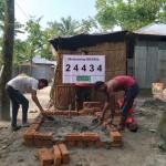 Brunnen BKS983 Blog | Help Dunya e.V.