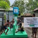 Brunnen BGS344 Blog | Help Dunya e.V.