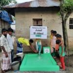 Brunnen BKS1332 Blog   Help Dunya e.V.